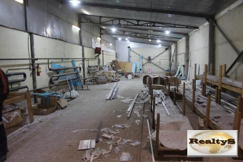Аренда производственного помещения 280м2 Климмовск 28км от МКАД - Фото 2