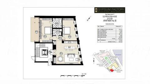 Продажа квартиры, Купить квартиру Рига, Латвия по недорогой цене, ID объекта - 313137536 - Фото 1