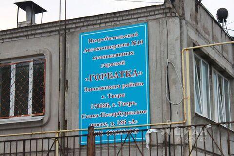 Продажа гаража, Тверь, Петербургское ш. - Фото 2