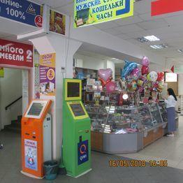 Продажа готового бизнеса, Волгоград, Ул. Краснополянская - Фото 2