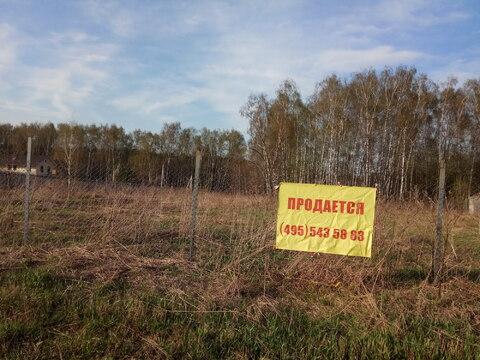 Продаю участок в Боборыкино - Фото 1