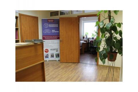 Сдается Офисное помещение 126м2 Марьина роща - Фото 1