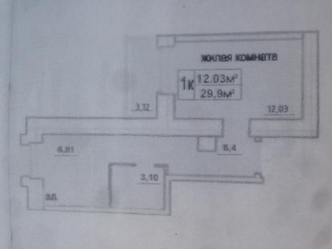 Продам 1 к.кв. в Нигинске, 1345000 - Фото 2
