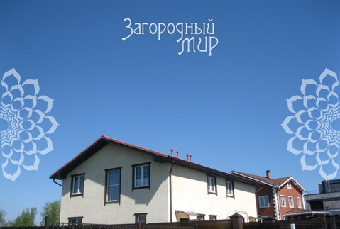 Продам дом, Новорижское шоссе, 25 км от МКАД - Фото 1