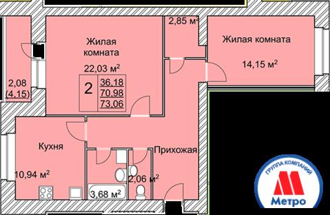 Квартира, ЖК Галимов, ул. Вишняки, д.5 к.В - Фото 4
