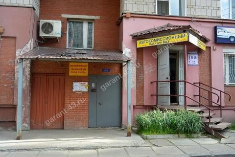 Продажа квартиры, Киров, Ул. Милицейская - Фото 2