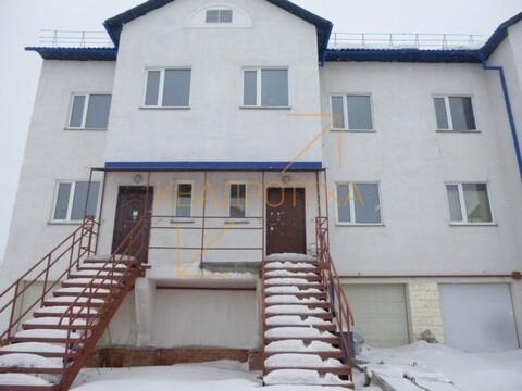 Продажа таунхауса, Новосибирск, Ул. 1-я Родниковая - Фото 1
