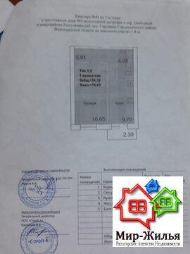 Продажа квартиры, Городище, Городищенский район, Свободный пер. - Фото 4
