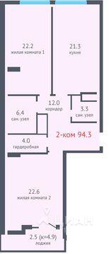 Продажа квартиры, Самара, Ул. Самарская - Фото 1