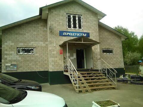 Готовый бизнес магазин, кафе и сауна г.Сергиев Посад - Фото 1