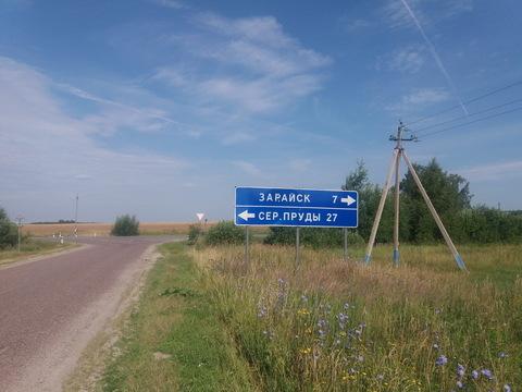 Продается участок сельхозназначения у д. Иванчиково Зарайского р-на МО - Фото 3