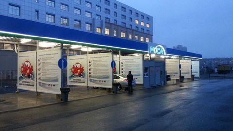Продажа участка под автомойку самообслуживания в городе Красногорск .