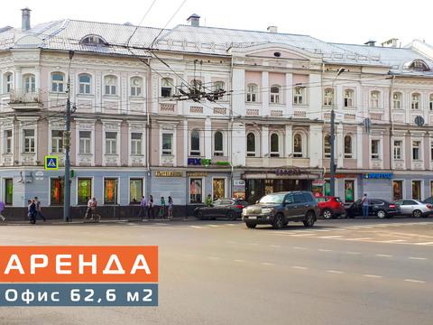 Ваш офис на пересечении ул. Комсомольской и ул. Свободы - Фото 1