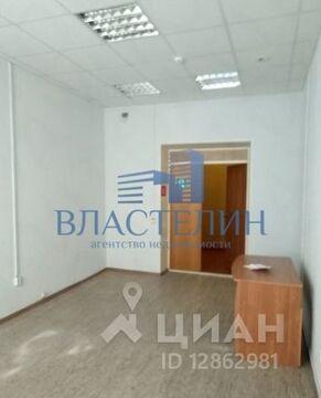 Аренда офиса, Тула, Ленина пр-кт. - Фото 2