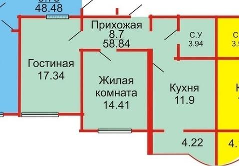 """2-к в ЖК """"Оренбуржье"""" ближний дом (черновая) - Фото 2"""