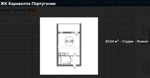 Краснодарский край, Сочи, ул. Старошоссейная,3 4