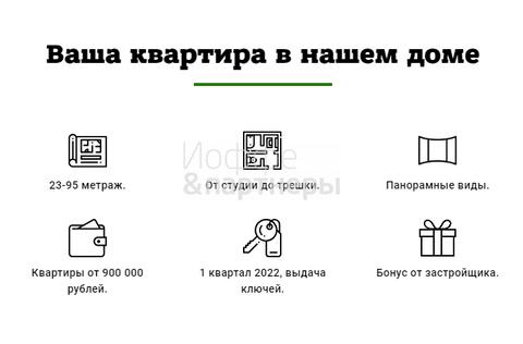 Горького ул. 133а - Фото 3