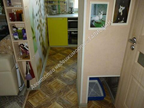 Продается однокомнатная квартира на Простоквашино - Фото 3