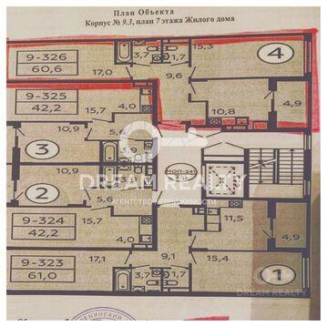 Продажа 2-комн. кв-ры, ЖК Испанские кварталы, д. 9, корп. 3 - Фото 2