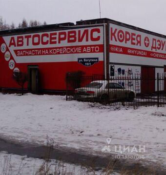 Продажа гаража, Омск, Ул. Ватутина - Фото 1