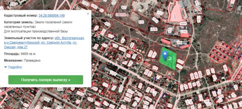 Продажа земельного участка, Средняя Ахтуба, Среднеахтубинский район, . - Фото 1