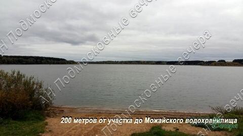Минское ш. 110 км от МКАД, Троица, Участок 12 сот. - Фото 5