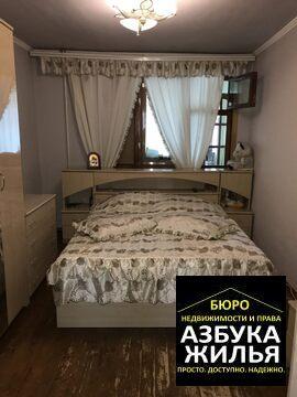 3-к квартира на 50 лет Октября 5 за 2.2 млн руб - Фото 2