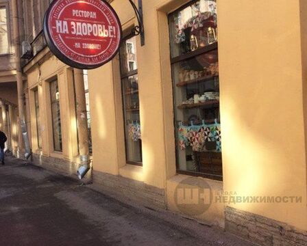 Продается Коммерческая ул. Большой П.С. проспект - Фото 4