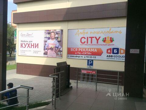 Аренда торгового помещения, Астрахань, Ул. Савушкина - Фото 2