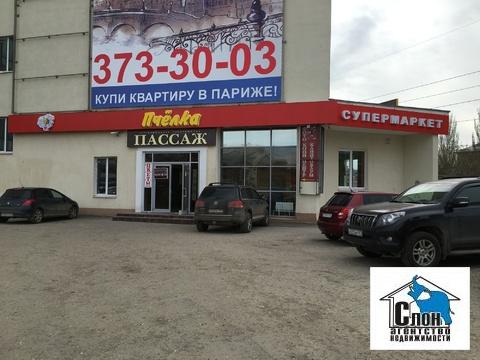 Продаю торговое помещение 23 кв.м. на Московском шоссе,51 - Фото 4