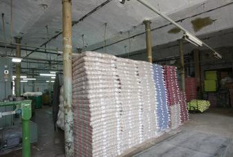Производственно-складские помещения г.Раменское - Фото 1