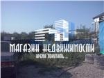 Продается земельный участок, 12 соток, в районе Адиюх, на улице ., Земельные участки в Нальчике, ID объекта - 201335096 - Фото 1