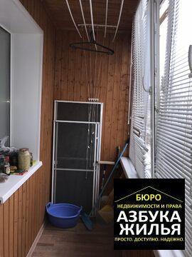 3-к квартира на Ломако 24 за 2.5 млн руб - Фото 5