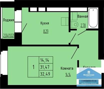 Продается 1-комнатная квартира в новом доме в мкр. Юрьевец - Фото 2