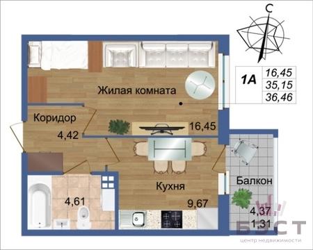 Квартиры, ЖК Рифей, го. Верхняя Пышма - Фото 1