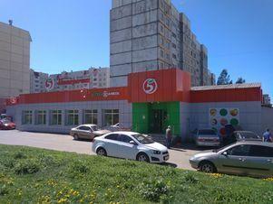 Аренда торгового помещения, Орел, Орловский район, Ул. Металлургов