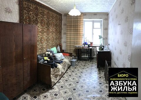 3-к квартира на Новой 3 за 1.2 млн руб - Фото 1