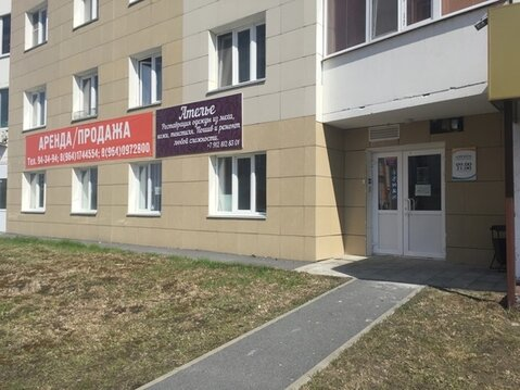 Продам готовый бизнес, Продажа офисов в Сургуте, ID объекта - 601011430 - Фото 1