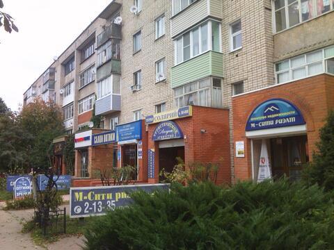 Продается в центральной части города Малоярославца офис по ул.Ленина 3 - Фото 1
