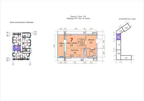 Продается квартира-студия в ЖК Воскресенский - Фото 2