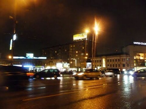 Продажа квартиры, м. Улица 1905 Года, Ул. Пресненский Вал - Фото 5