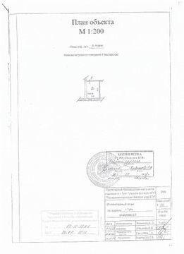Продажа псн, Тула, Ул. Шухова - Фото 1