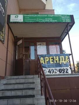 Аренда офиса, Тольятти, Ул. Механизаторов - Фото 2