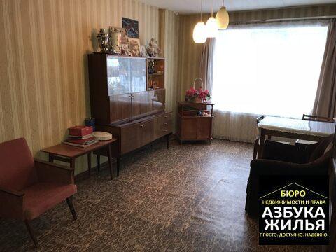 2-к квартира на Ленина 11а за 1.05 млн руб - Фото 4