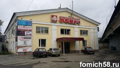 Сдается торговая площадь в ТЦ фомич - Фото 1