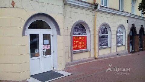 Аренда псн, Брянск, Ленина пр-кт. - Фото 2