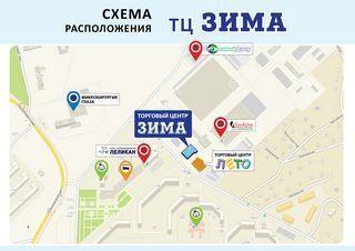 Продажа готового бизнеса, Хабаровск, Ул. Тихоокеанская - Фото 2
