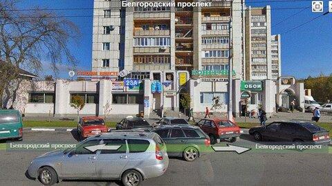 Аренда офиса от 17 кв.м, Белгород