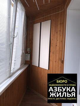 3-к квартира на Ломако 24 за 2.5 млн руб - Фото 4