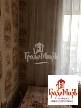 Продается 3к.кв, Реммаш п, Мира - Фото 2